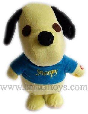Детска плюшена интерактивна играчка Снуупи - син.