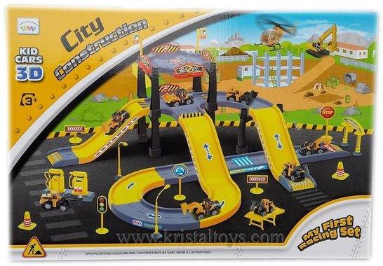 Детски комплект Гараж - Строителство с коли и самолети