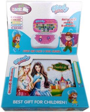 Детски лаптоп компютър на български език картинка на Beautiful girl