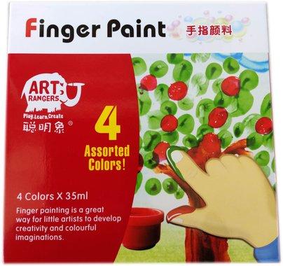 Комплект Бои за рисуване с ръце 4 цвята