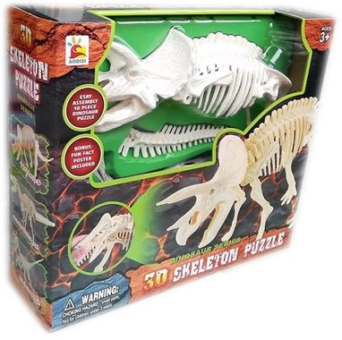 Динозавър 3D Скелет Джурасик Jurassic World