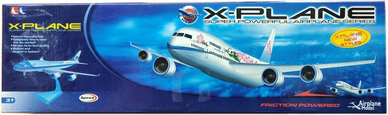 Самолет сглобяем макет X-Plane
