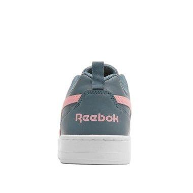 Reebok Royal Prime 2.0