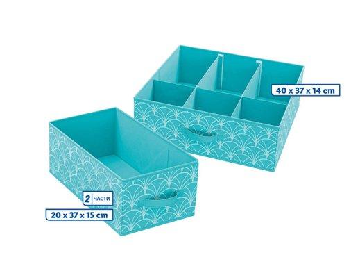 Кутия за съхранение или органайзер