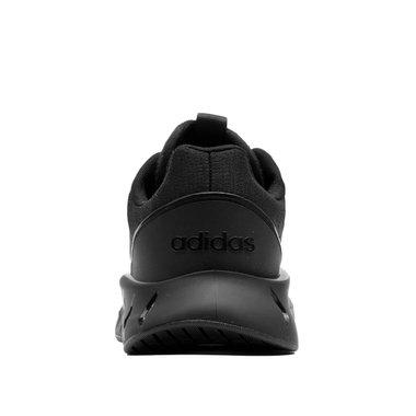 Adidas Kaptir Super