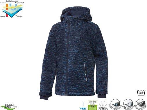 Softshell яке за момчета