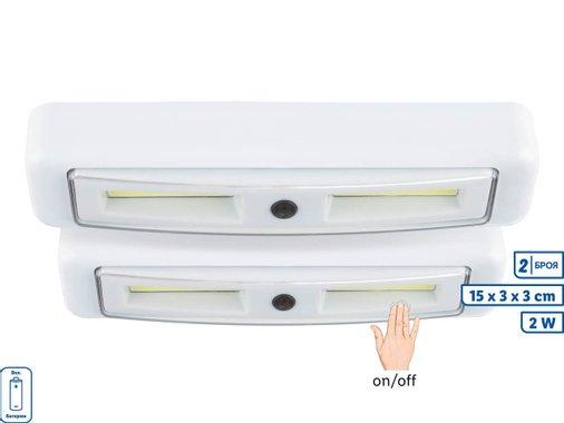 LED oсветителни тела