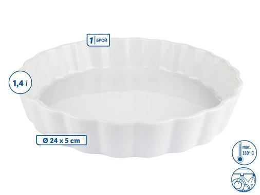 Керамична форма за печене