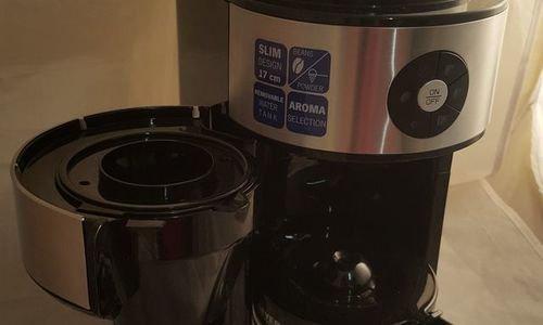 Кафемашина Severin KA 4811 кафе машина с мелачка