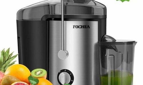Сокоизстисквачка Fochea Juice Extractor за твърди