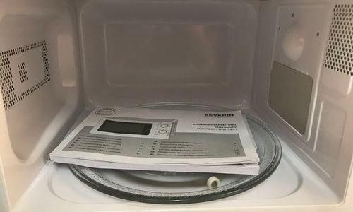 Микровълнова фурна Severin MW 7890 700 W 20 литра