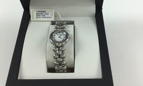 Дамски часовник Michel Herbelin 17070/B01 аналогов