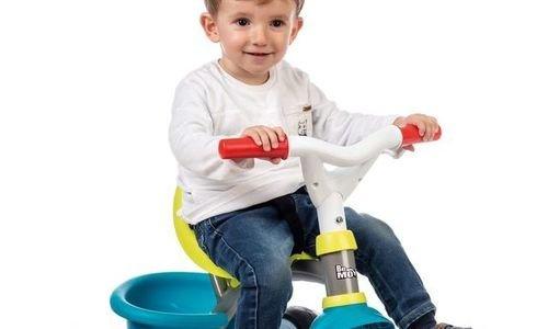 Триколка Smoby be Move Confort Детска Количка с пе