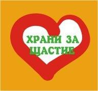 Храни за Щастие  happyfoody.eu