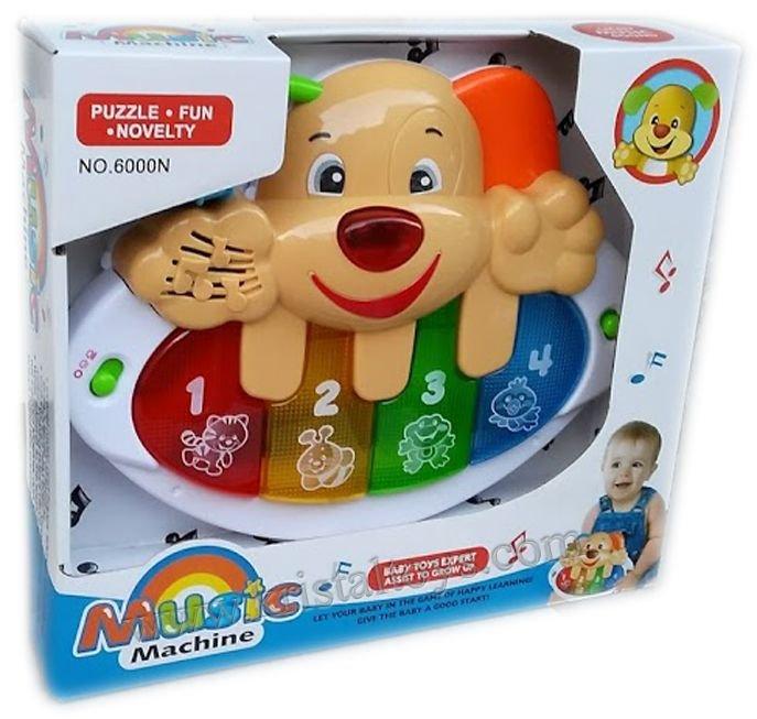 Детска играчка Забавно кученце - весела йоника.