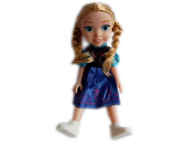 Замръзналото кралство Детска играчка Кукла - Елза - малка,  Фрозен Frozen