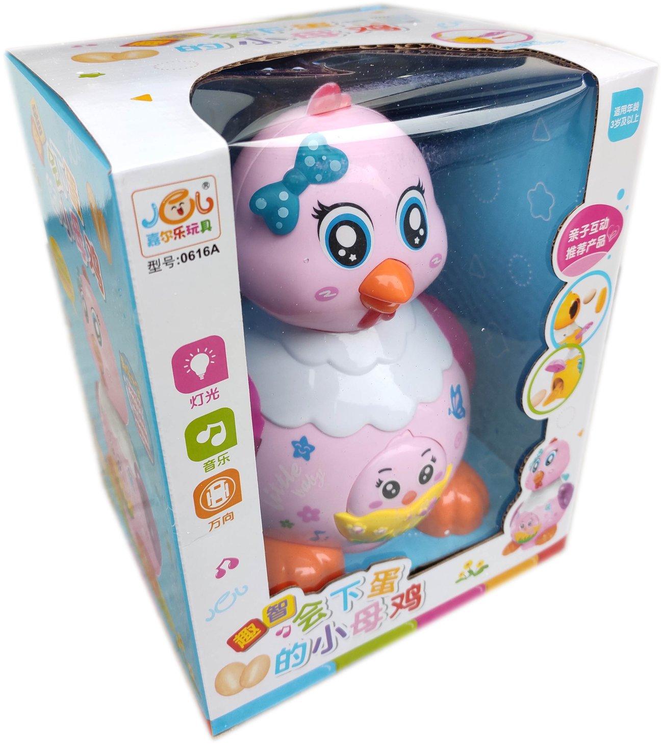 Детска занимателна играчка Кокошка с яйца със светлина и звук