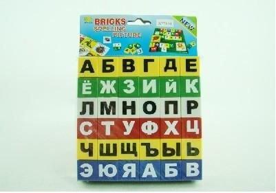 Образователен комплект Азбука с българските букви - кирилица