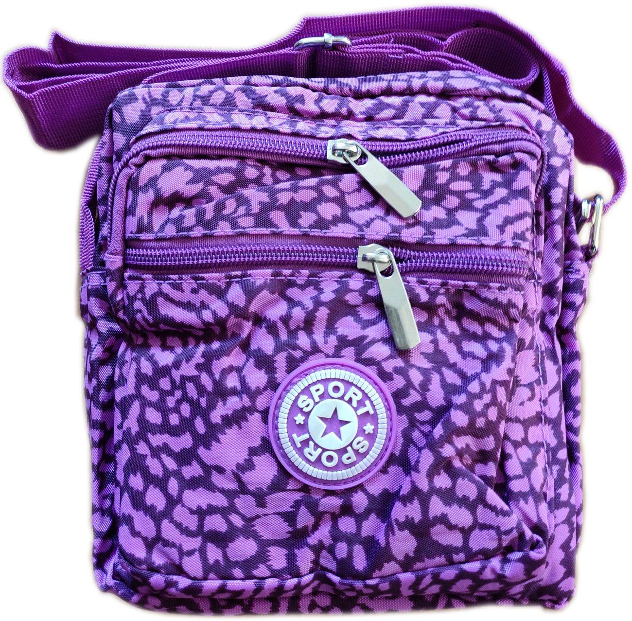 Чанта за рамо с четири ципа и с дълга дръжка Циклама