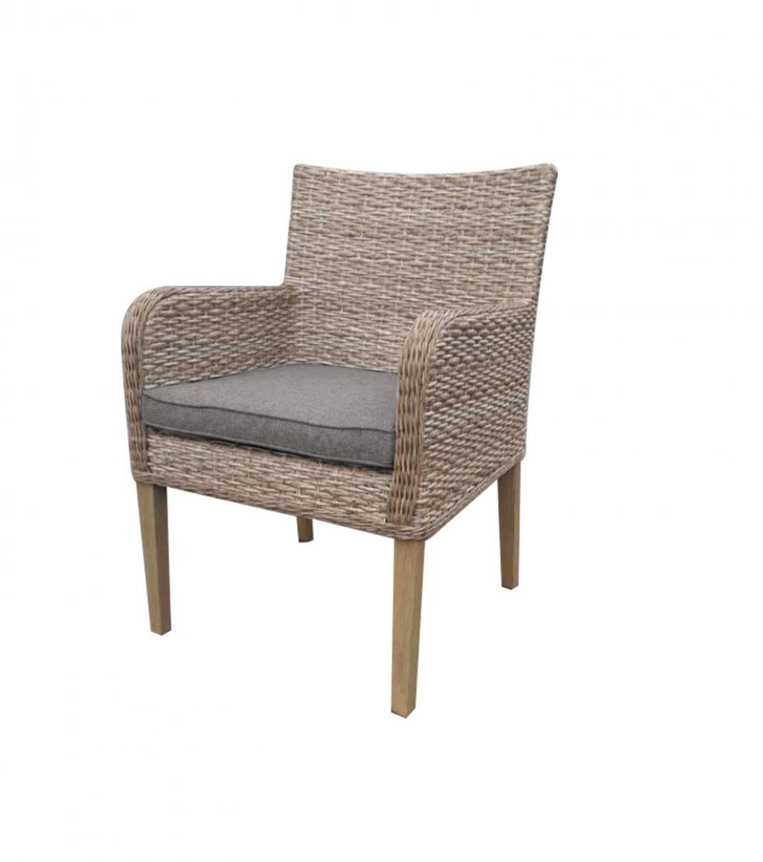Градинско ратаново кресло STOCKHOLM
