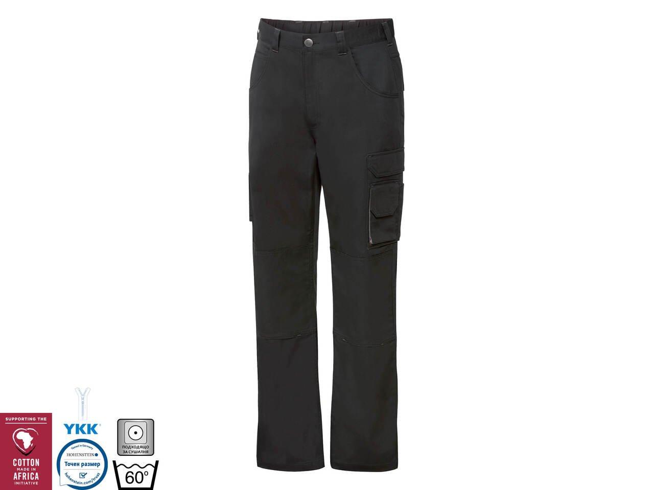Мъжки работен панталон
