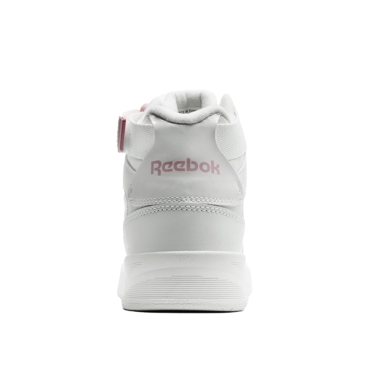 Reebok Royal BB4500 HI ST