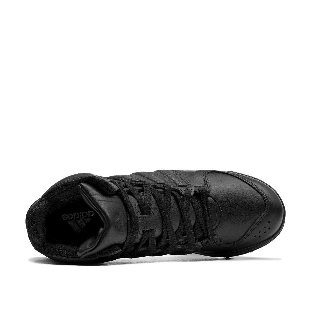 Adidas GSG-9.4