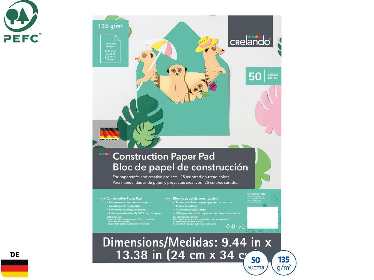 Цветна хартия или цветни картони