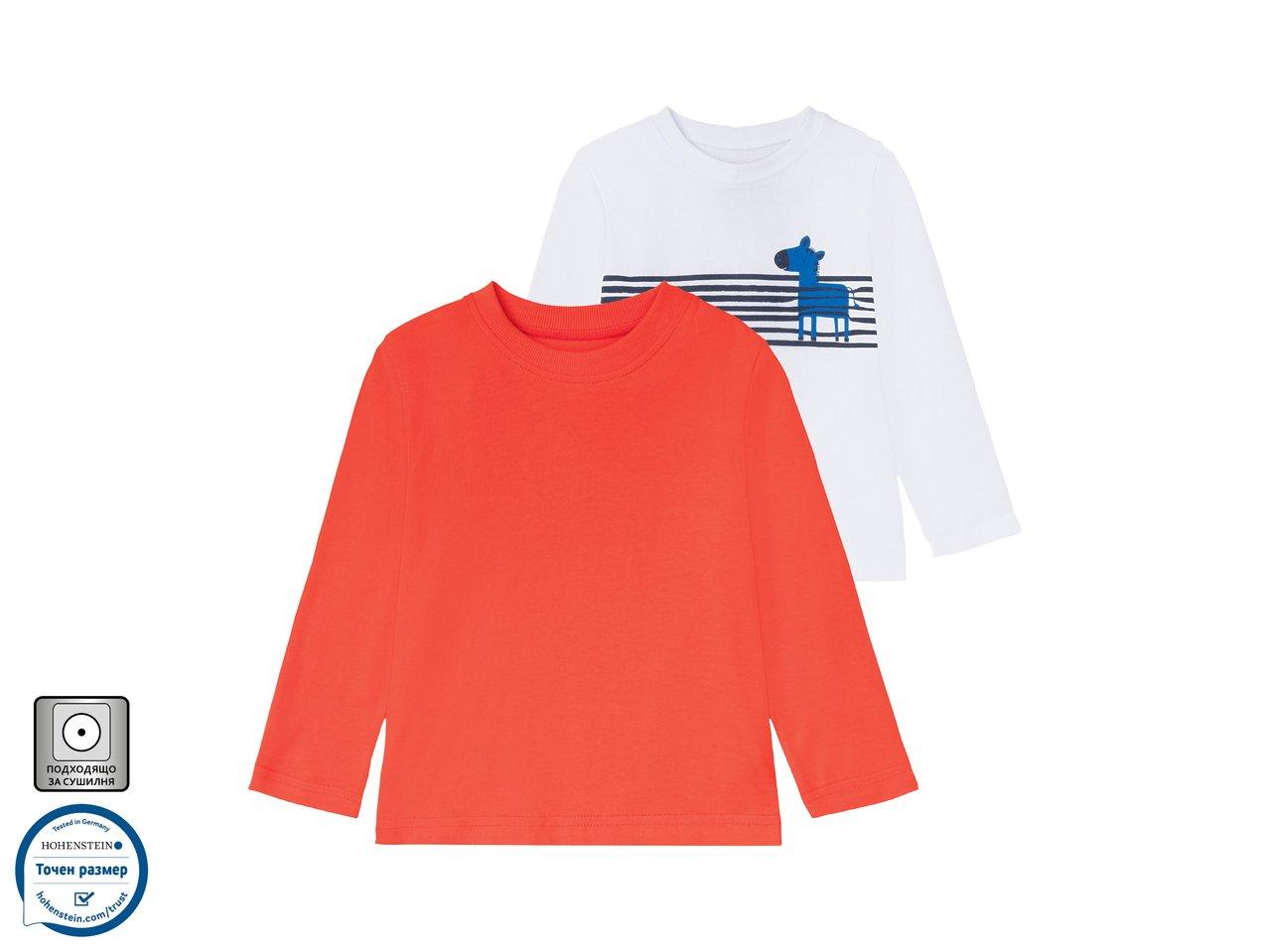 Детски блузи за момчета