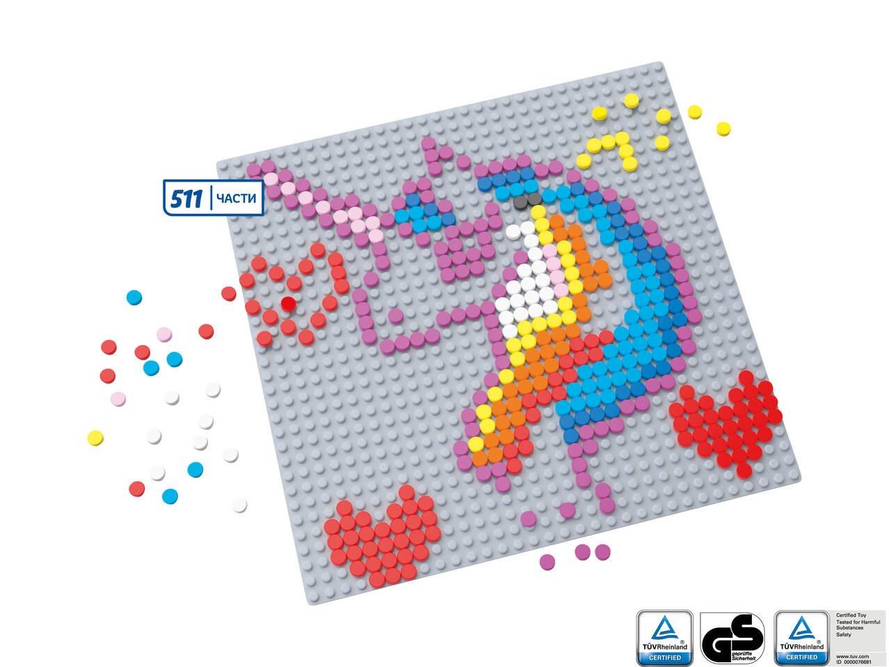 Детска мозайка