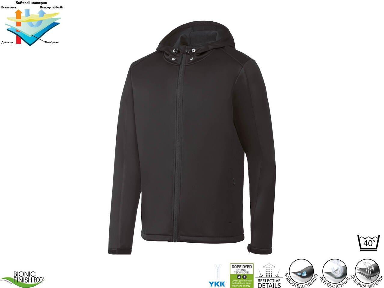 Мъжко Softshell яке