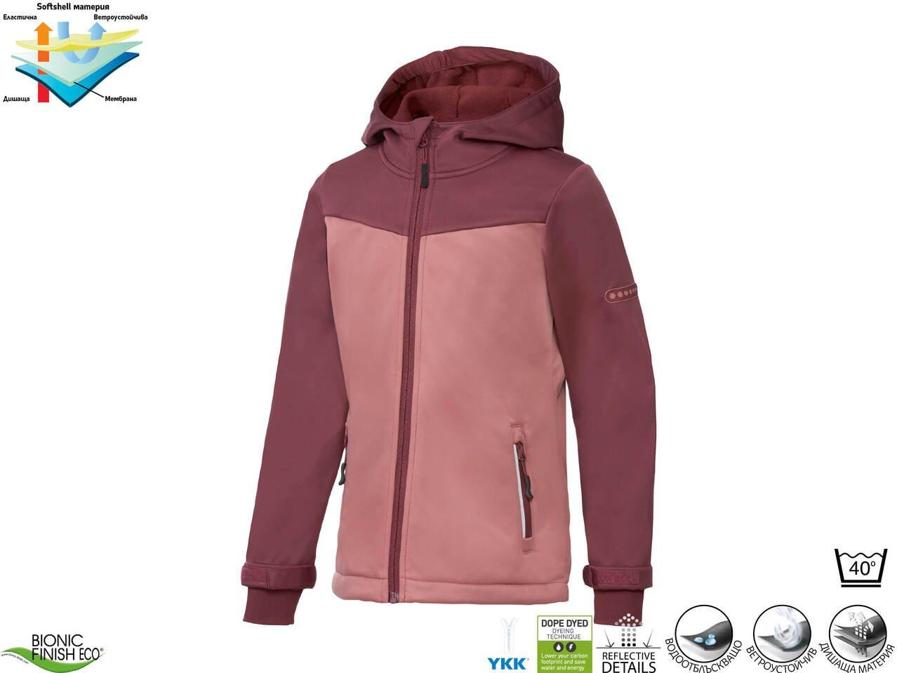 Softshell яке за момичета