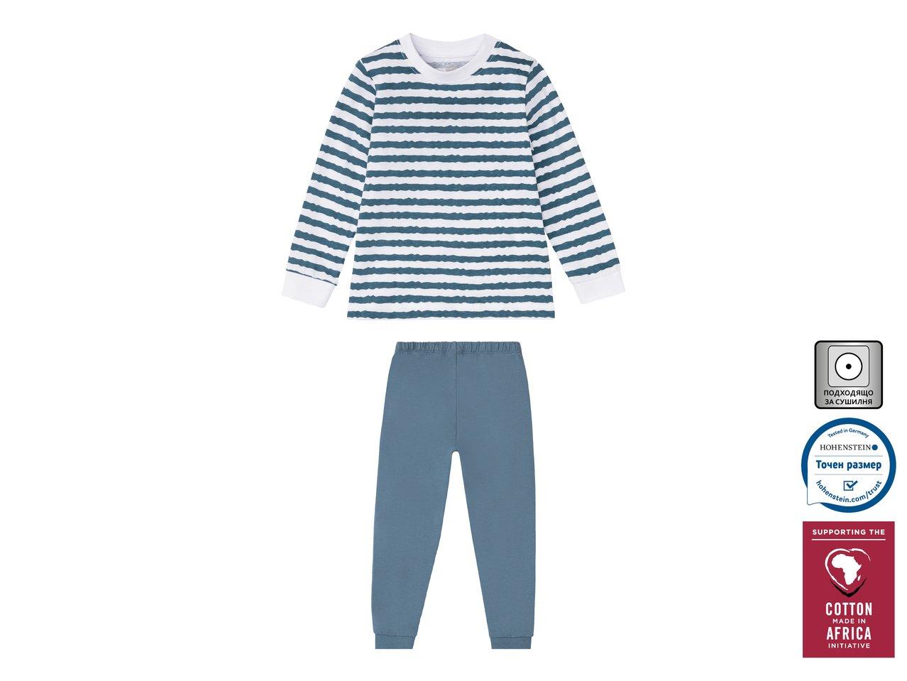 Детска пижамаза момчета