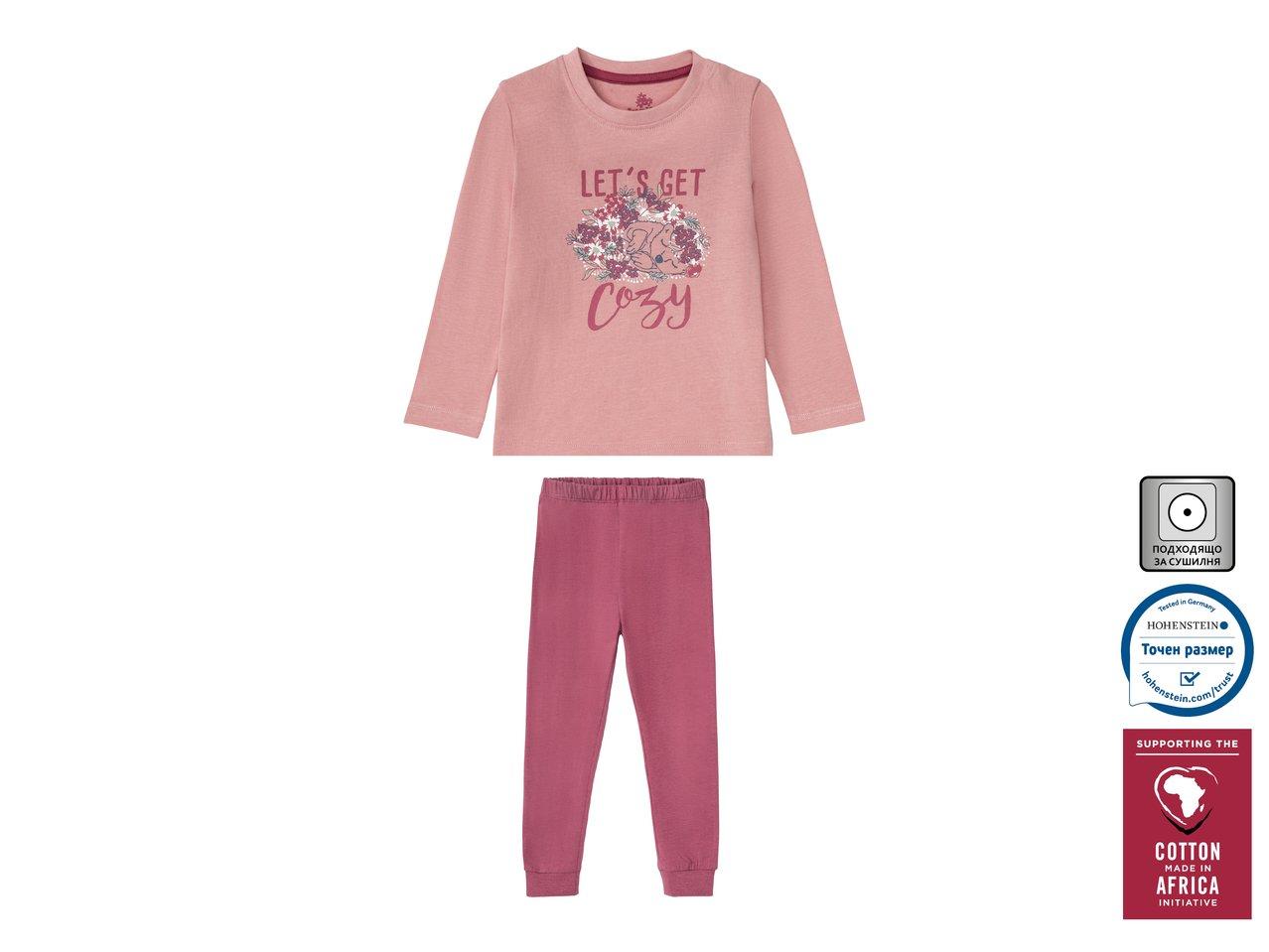 Детска пижамаза момичета