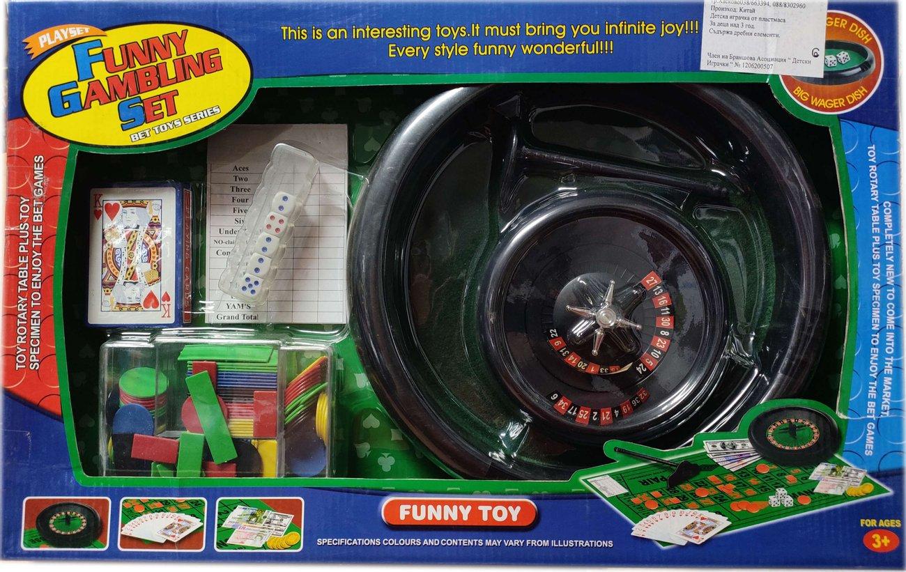 Рулетка в кутия, комплект за игра за цялото семейство