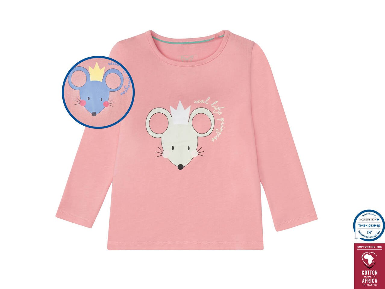 Детска блуза за момичета