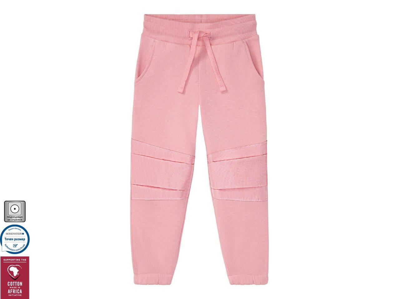 Детски спортен панталон за момичета