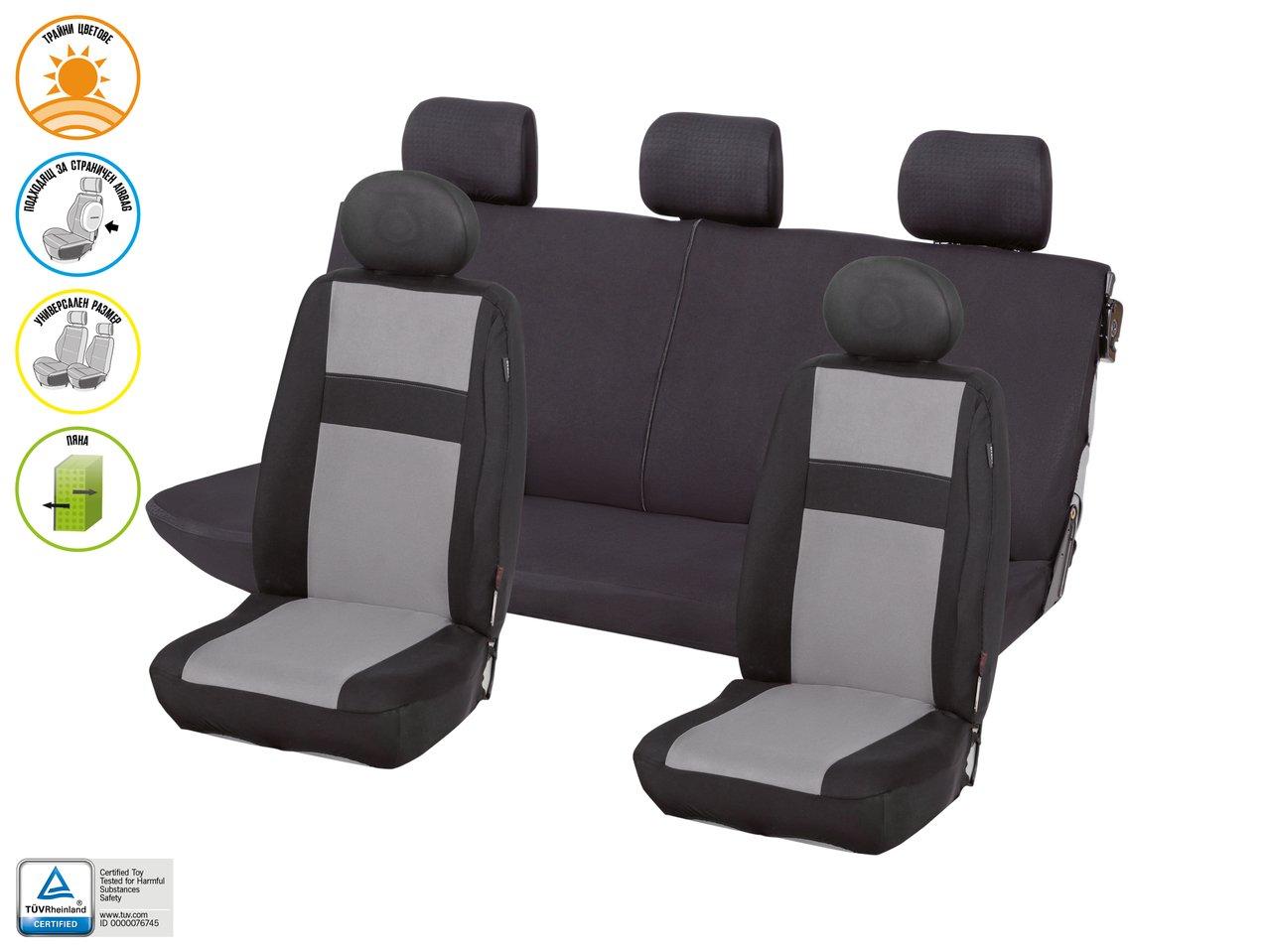 Калъфи за седалки