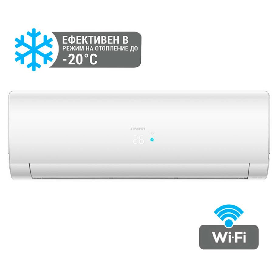 Инверторен климатик HAIER AS25S2SF2FA-3 / 1U25S2SM1FA