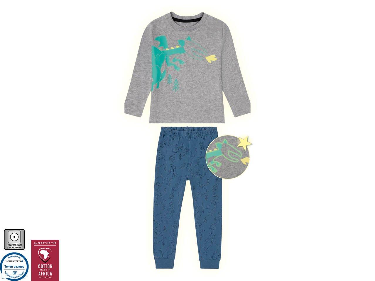 Детска пижама за момчета