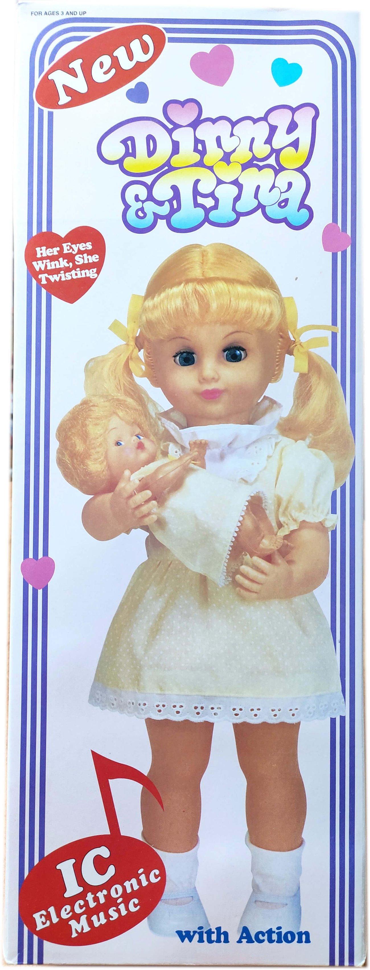 Кукла Диана люлее дете 254492