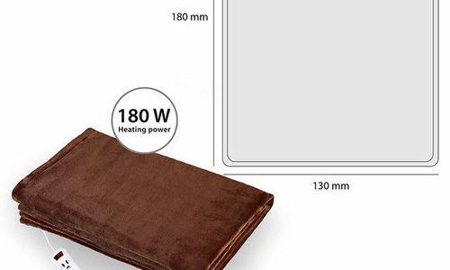 Електрическо одеяло AEG WZD 5648 180 W 130x180 см