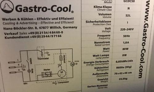 Хладилник Gastro-Cool GCDC50 52 литра 80 W свободн