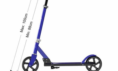 Тротинетка ENKEEO 277169302 Kick Scooter 200мм 80