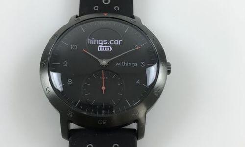 Часовник Withings Steel HR Sport Мултиспорт SmartW