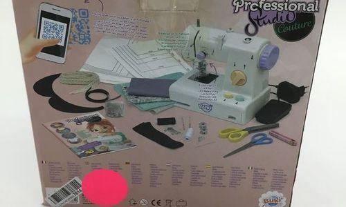 Професионално модно студио Buki 5402 детска шевна