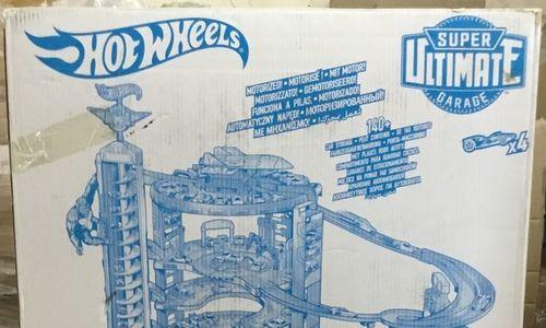 Игрален комплект Hot Wheels FDF25 The Super Ultim