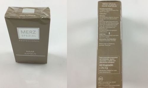 Витамини за коса Merz SPEZIAL Professional 60броя