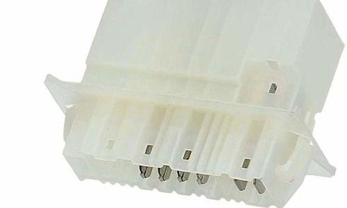 Нагревател за сушилня Miele 4688900 оригинален