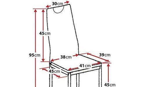 Трапезен стол комплект 4 броя Albatros AM4VB стол